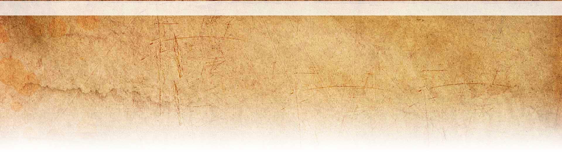Complete Bible Genealogy Jesus Family Tree Kings Of Judah And Israel